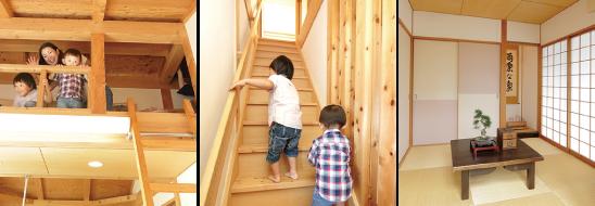 荒川建設株式会社 モデルハウス イメージ3